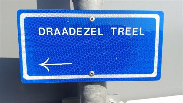 Draadezeltreel Geo-art - bord